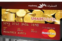 Mashreq Smartsaver Credit Card
