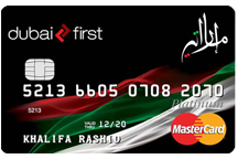 Dubai First Emarati Card