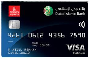 Dubai Islamic Emirates Skywards Platinum Credit Card
