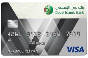 Dubai Islamic Prime Gold Card