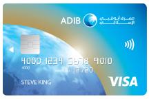 ADIB Visa Cashback Card