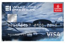 Emirates Islamic Skywards Signature Credit Card