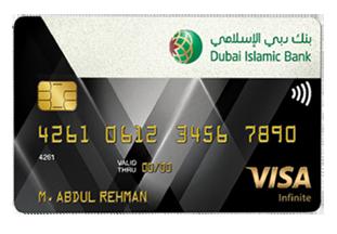 Dubai Islamic Prime Infinite Card