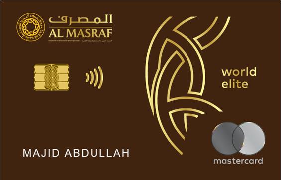 Al Masraf World Elite Mastercard