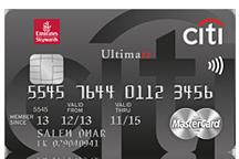 Citi Emirates Ultimate