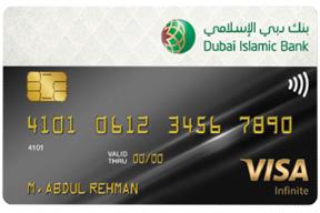 Dubai Islamic Al Islami Infinite Card
