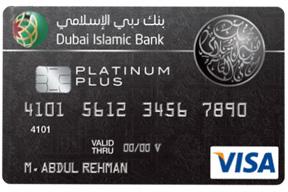 Dubai Islamic Al Islami Platinum Plus Credit Card