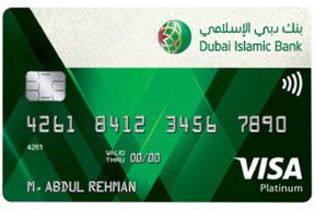Dubai Islamic Prime Platinum Card