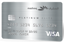 Mashreq Platinum Elite Visa Card
