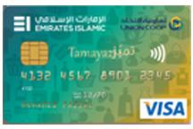 Emirates Islamic Union Coop Tamayaz Card