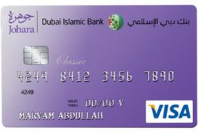 Dubai Islamic Johara Classic Credit Card