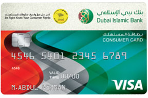 Dubai Islamic Consumer Reward Card