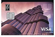 Emirates NBD U By Emaar Visa Infinite