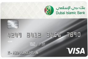 Dubai Islamic Al Islami Gold Credit Card