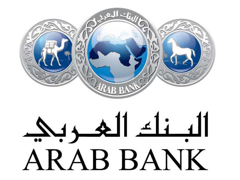Arab Bank Personal Loan