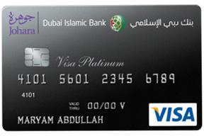 Dubai Islamic Johara Platinum Credit Card