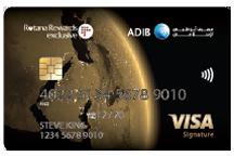 ADIB Rotana Rewards Exclusive Visa Card