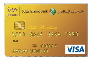 Dubai Islamic Johara Gold Premium Credit Card