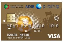 ADIB Football Card