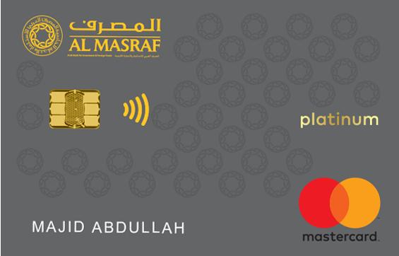 Al Masraf Platinum Credit Card