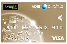 ADIB Etisalat Visa Gold Card