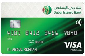 Dubai Islamic Al Islami Platinum Credit Card